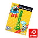 ゲームキューブ GC どうぶつの森 e+ ソフト ソフト単品...