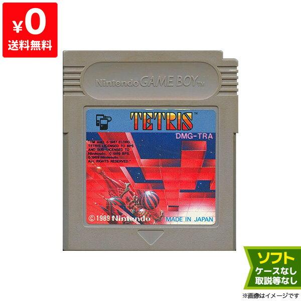 テレビゲーム, ゲームボーイ GB TETRIS GAMEBOY Nintendo