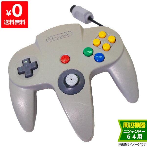 テレビゲーム, NINTENDO 64 64 64 64 NINTENDO64 4902370502534