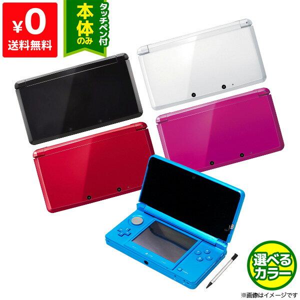 Nintendo 3DS・2DS, 3DS 本体 3DS 5