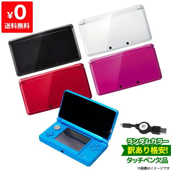Nintendo 3DS・2DS, 3DS 本体 3DS 2 USB Nintendo