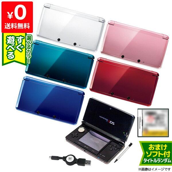 Nintendo 3DS・2DS, 3DS 本体 3DS 6 USB Nintendo