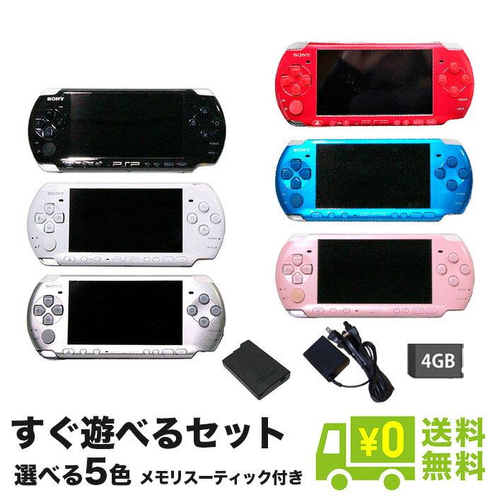 プレイステーション・ポータブル, 本体 PSP-3000 6 4GB PlayStationPortable SONY