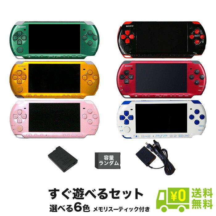 プレイステーション・ポータブル, 本体 PSP-3000 AC 5 () PlayStationPortable SONY