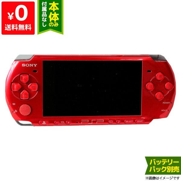 プレイステーション・ポータブル, 本体 PSP PSP-3000RR PlayStationPortable SONY 4948872412131