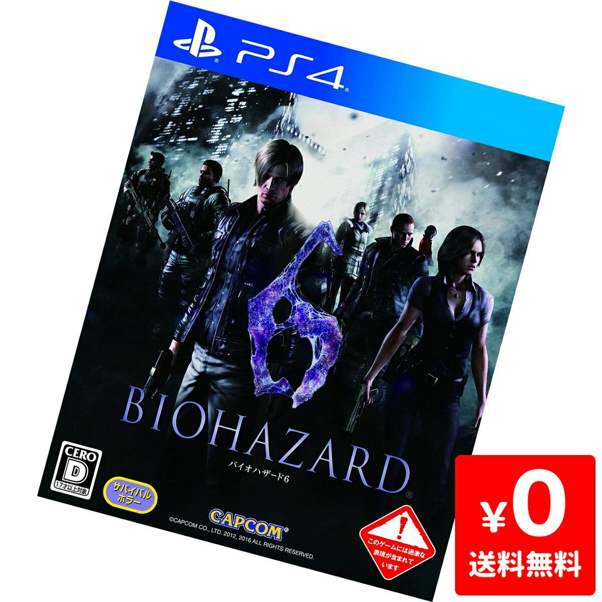 プレイステーション4, ソフト PS4 4 6 - PS4 PlayStation4 SONY 4976219080088