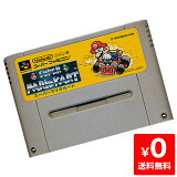 スーファミ スーパーファミコン スーパーマリオカート マリオカート ソフトのみ ソフト単品 Nintendo 任天堂 ニンテンドー 中古 4902370501575 送料無料 【中古】