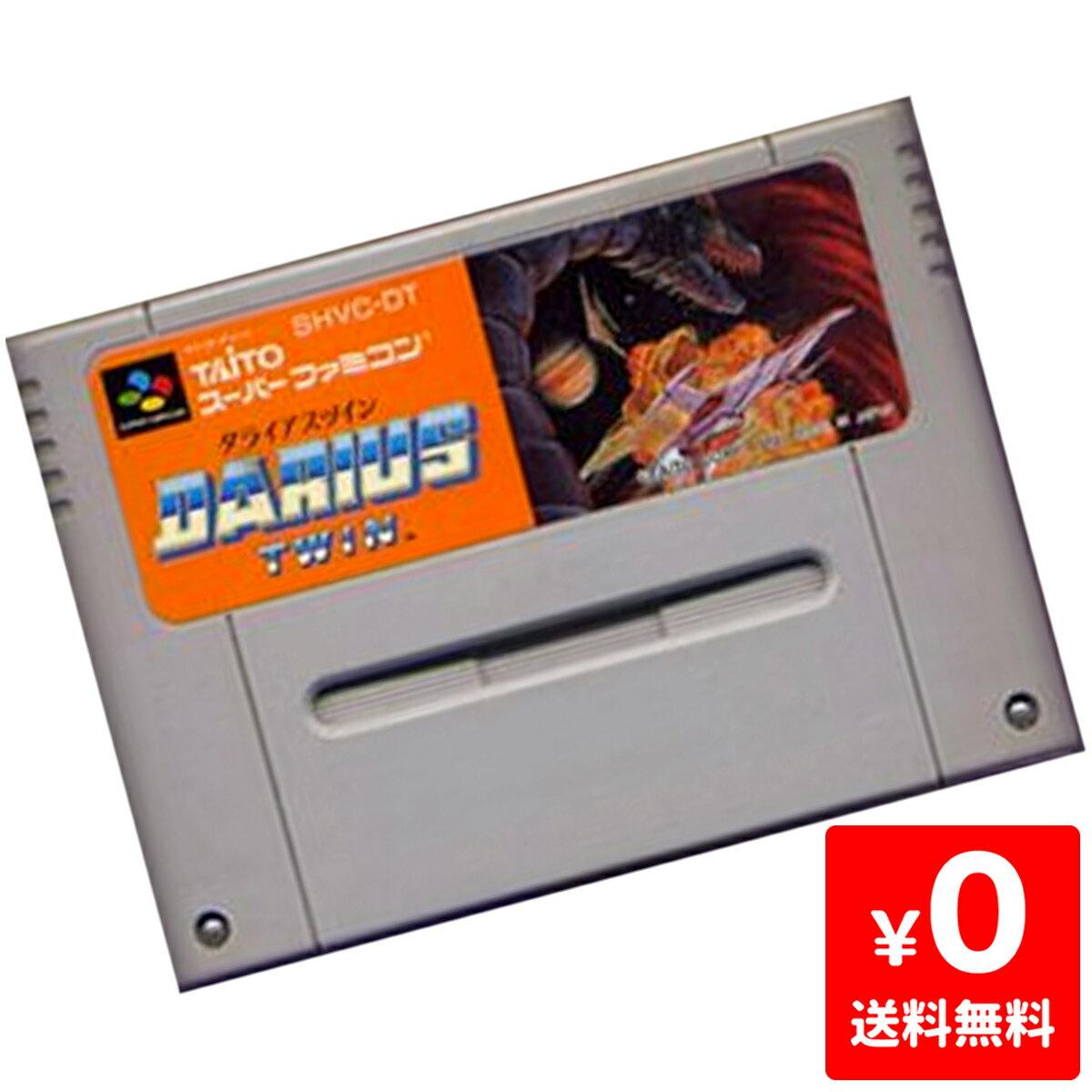 スーパーファミコン, ソフト  Nintendo 4988611900307