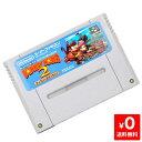 スーファミ スーパーファミコン スーパードンキーコング2 ディクシー&ディディー ソフトのみ ソフト単品 Nintendo 任天堂 ニンテンドー 中古 4902370502336 送料無料 【中古】