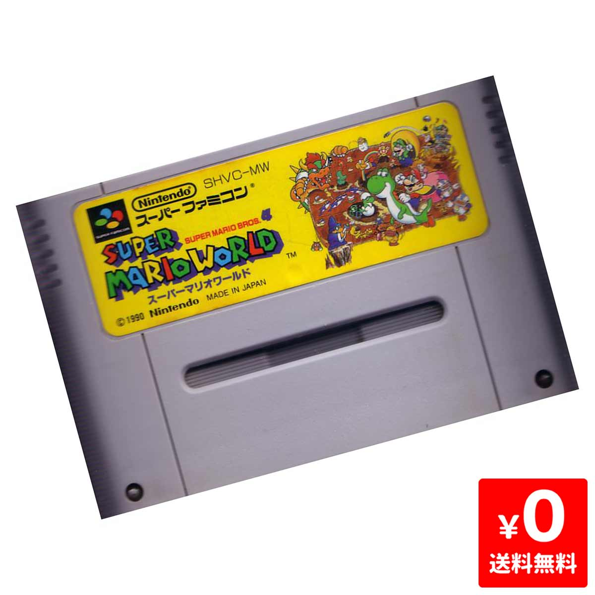 スーパーファミコン, ソフト  Nintendo 4902370501247
