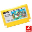 ファミコン スーパーマリオブラザーズ ソフト Nintendo 任天堂 ニンテンドー 4902370832310 【中古】