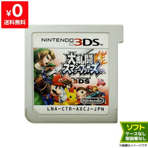 3DSニンテンドー3DS大乱闘スマッシュブラザーズforニンテンドースマブラソフトのみソフト単品Nintendo任天堂ニンテンドー中古4902370522006送料無料【中古】