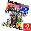 PS3 キングダム ハーツ -HD 1.5 リミックス- ソフト プレステ3 PlayStation3 プレイステーション3 中古 4988601007818 送料無料 【中古】