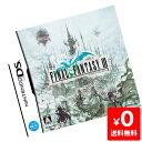 DS ニンテンドーDS ファイナルファンタジーIII FF3 FF DS ソフト ケースあり Nintendo 任天堂 ニンテンドー 中古 4988601004800 送料無料 【中古】