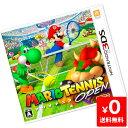 3DS ニンテンドー3DS MARIO TENNIS OPEN (マリオテニスオープン) ソフト ケースあり Nintendo 任天堂 ニンテンドー 中古 4902370519518 送料無料 【中古】