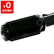 PSP本体PSP-1000プレイステーション・ポータブルブラック本体すぐ遊べるセットニンテンドー任天堂Nintendoゲーム機【中古】4948872410670送料無料