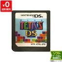 DS ソフトのみ テトリスDS TETRIS 箱取説なし Nintendo 任天堂 ニンテンドー 【中古】