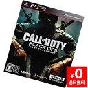 PS3 コール オブ デューティ ブラックオプス(吹き替え版) ソフト ケースあり PlayStation3 SONY ソニー 中古 「CERO区分_Z相当」 4988601007481 送料無料 【中古】