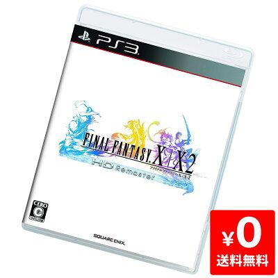 PS3 ソフト ファイナルファンタジー X/X-2 HD Remaster FF10 中古 X/X-2 HD Remaster 4988601008051 送料無料 【中古】