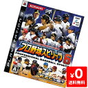PS3 プロ野球スピリッツ6 ソフト プレステ3 プレイステーション3……