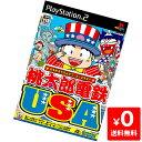 PS2 桃太郎電鉄 USA プレステ2 PlayStatio