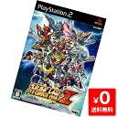 PS2 スーパーロボット大戦Z プレステ2 PlayStation2 ソフト 【中古】 4582224499083 送料無料