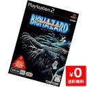 PS2 バイオハザード アウトブレイク プレステ2 PlayStation2 ソフト 中古 4976219649612 送料無料 【中古】