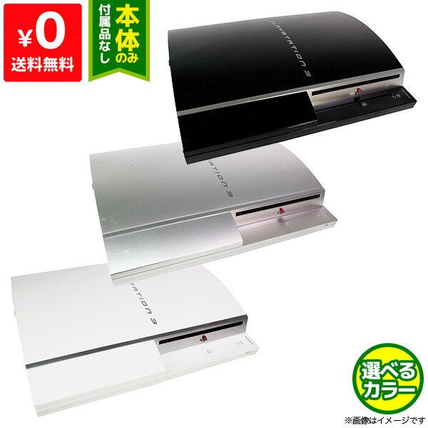 PS3 本体 本体 のみ 選べるカラー CECHL00 80GB ブラック シルバー ホワイト