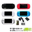 PSP-3000 本体 すぐ遊べるセット 選べる5色 メモリ...