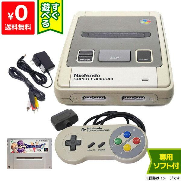 スーパーファミコン, 本体  (5) 1 SFC