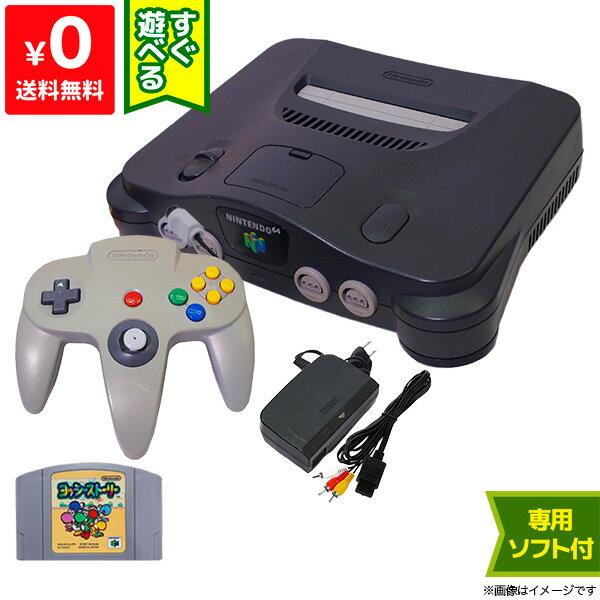 テレビゲーム, NINTENDO 64 64 64 () 1 Nintendo64