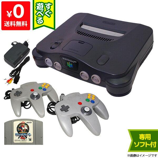 テレビゲーム, NINTENDO 64 64 64 (64) 2 Nintendo64