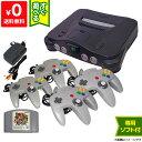 64 ニンテンドー64 本体 すぐ遊べるセット ソフト付き(スマブラ64) グレーコントローラー4点 Nintendo64 【中古】送料無料