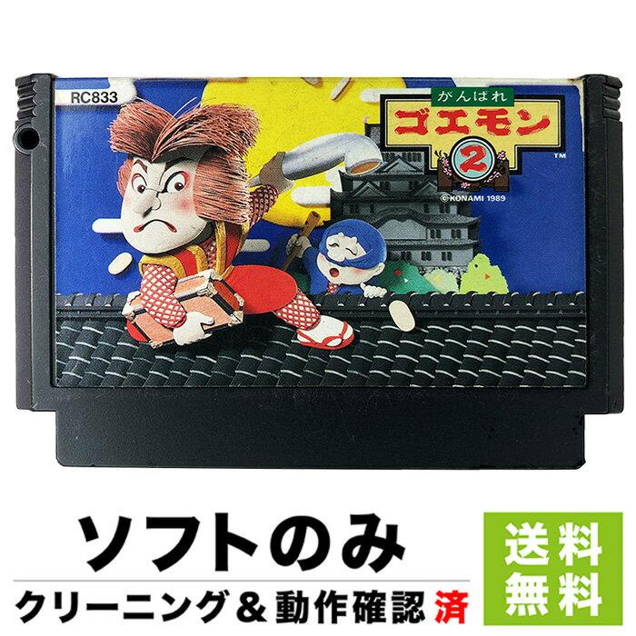 ファミコン, ソフト FC 2 FAMICOM