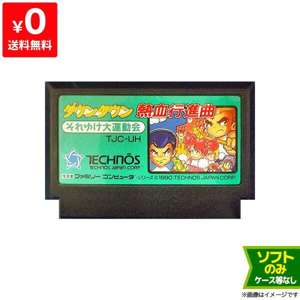 ファミコン, ソフト FC Famicom FamilyComputer