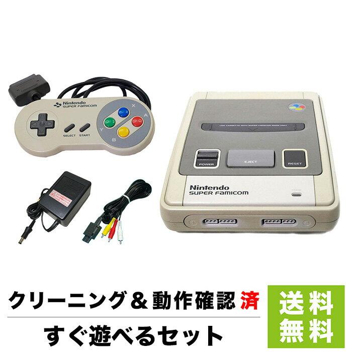 スーパーファミコン, 本体  SFC 1