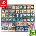 遊戯王カード 青眼の白龍 デッキ ブルーアイズホワイトドラゴン トレカ トレーディングカードゲーム【中古】