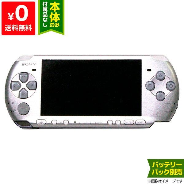 プレイステーション・ポータブル, 本体 PSP 3000 (PSP-3000MS) PlayStationPortable SONY 4948872411998