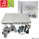 PS2 プレステ2 プレイステーション2 サテン・シルバー (SCPH-77000SS) 本体 完品 ...