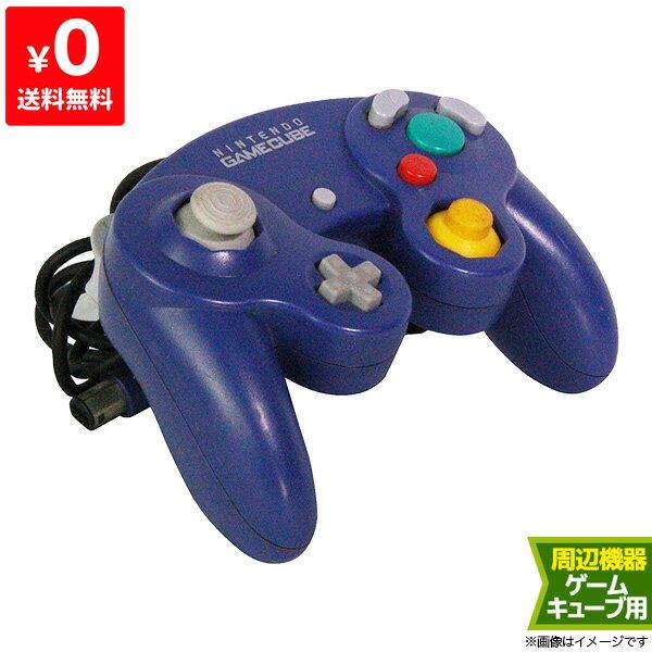 ゲームキューブ GC GAMECUBE コントローラー バイオレット ニンテンドー 任天堂 Nintendo 【中古】 4902370505559 送料無料