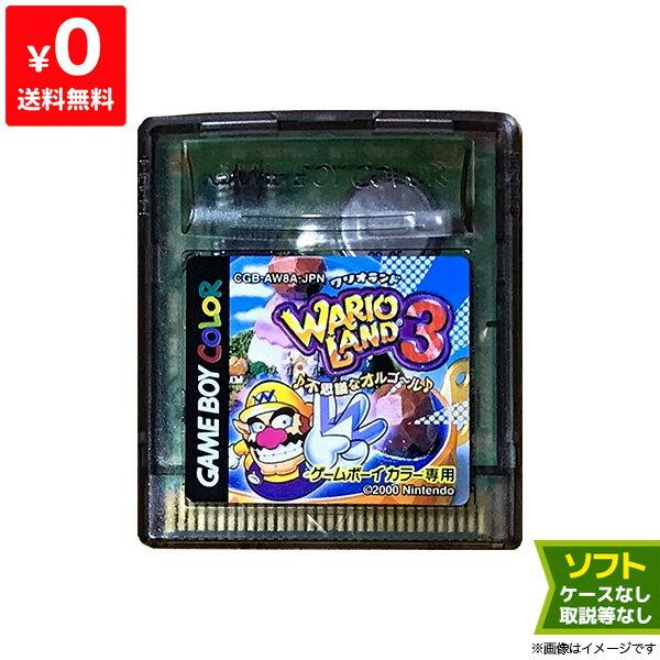 テレビゲーム, ゲームボーイ GBC 3 GameBoyColor