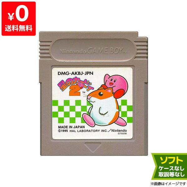 テレビゲーム, ゲームボーイ GB 2 GameBoy