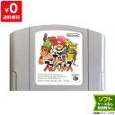 N64 ニンテンドー64 ソフトのみ 大乱闘スマッシュブラザーズ スマブラ 箱取説なし Nintendo64 任天堂【中古】