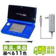 3DS本体すぐ遊べるセット良品美品ニンテンドーNintendo任天堂【中古】