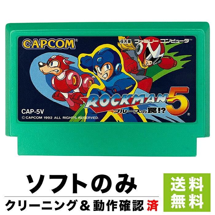 ファミコン, ソフト FC 5 !? ROCKMAN Famicom FamilyComputer