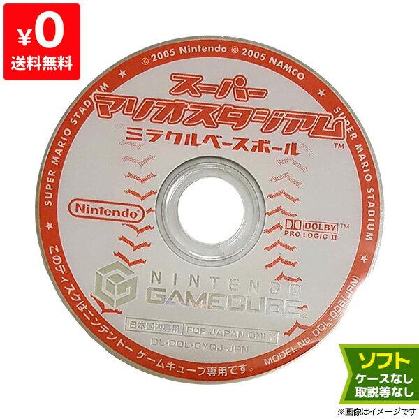 ゲームキューブ, ソフト GC GameCube