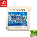 3DS ポケットモンスタ アルファサファイア通常版 ポケモン ソフトのみ 箱取説なし ニンテンド Nintendo 任天堂中古