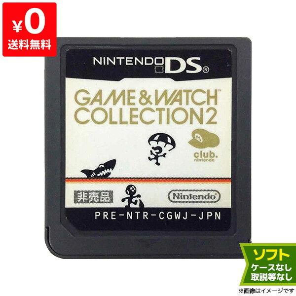 Nintendo DS, ソフト DS 2 Nintendo