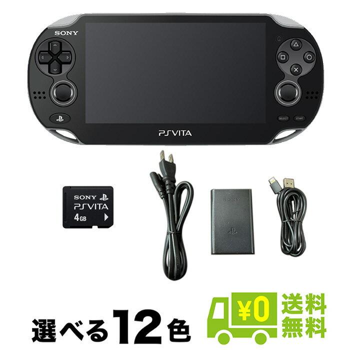 プレイステーション・ヴィータ, 本体 PSVITA Wi-Fi 12 4GB PlayStationVita SONY