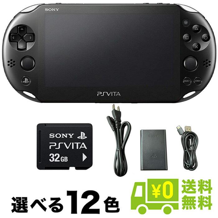 プレイステーション・ヴィータ, 本体 PSVITA Wi-Fi 12 32GB PlayStationVita SONY